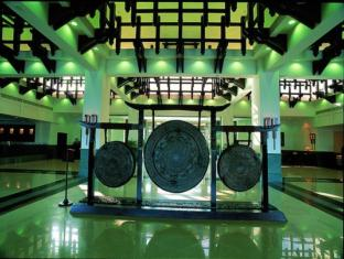 Guilin Merryland Resort - More photos