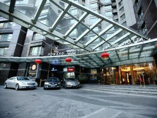 Shanghai Howard Johnson All Suites Hotel Shanghai - Front Entrance