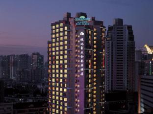 Shanghai Howard Johnson All Suites Hotel Shanghai - Building Night