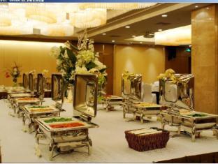 Xujiahui Park Hotel Shanghai - Buffet