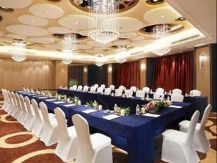 Xujiahui Park Hotel Shanghai - Meeting Room