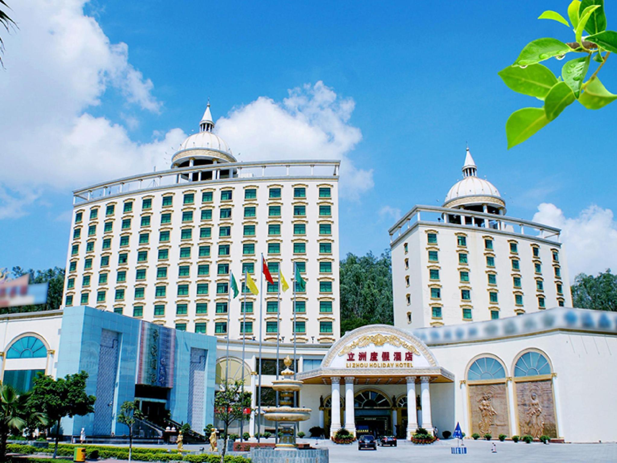 帝濠度假酒店 珠海
