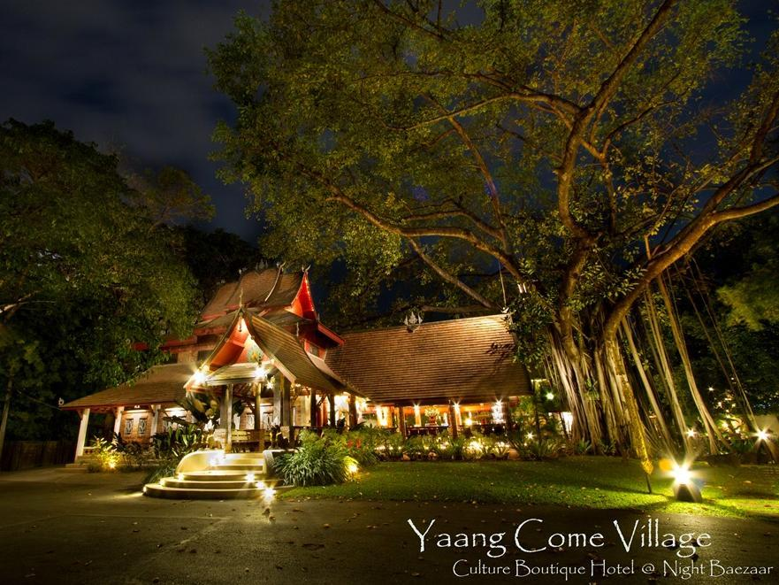 Yaang Come Village Hotel - Hotels and Accommodation in Thailand, Asia