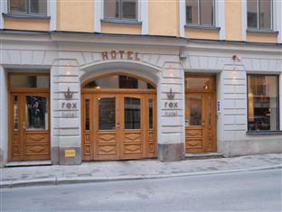 Rex Hotel Stockholm - Entrance