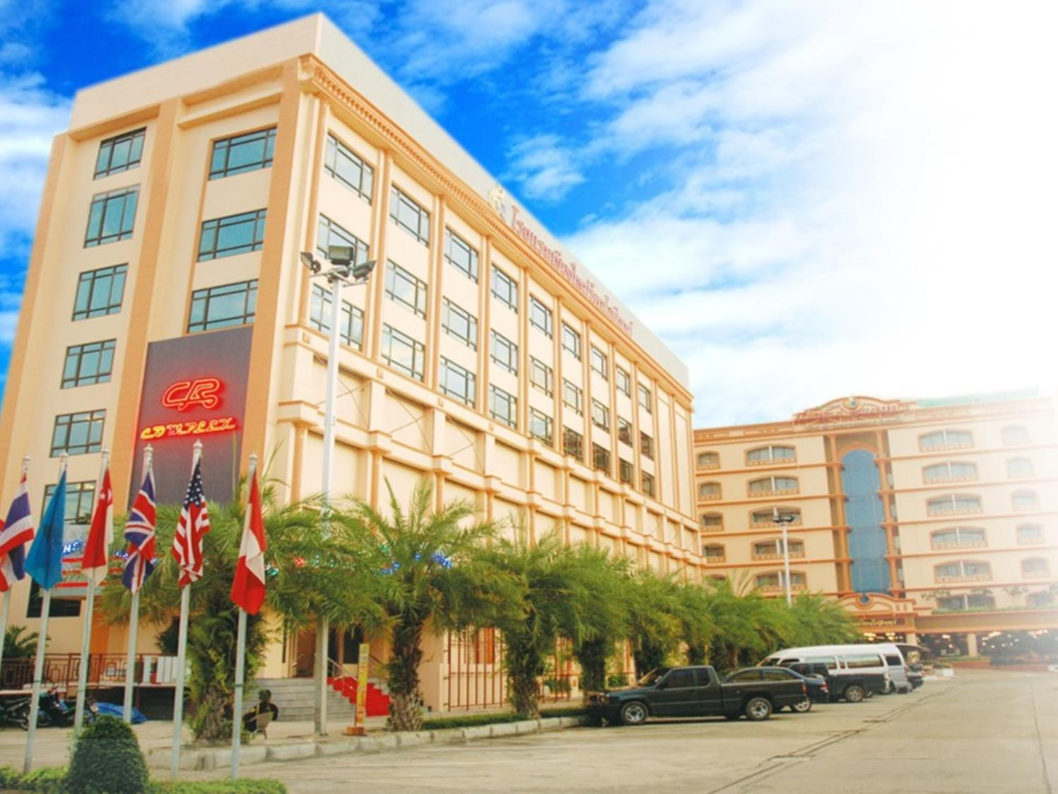 Chiangmai Ratanakosin Hotel - Hotels and Accommodation in Thailand, Asia