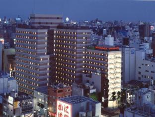 hotel Osaka Namba Washington Hotel Plaza