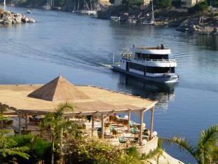 Pyramisa Isis Island Aswan Resort Aswan - Terrace View