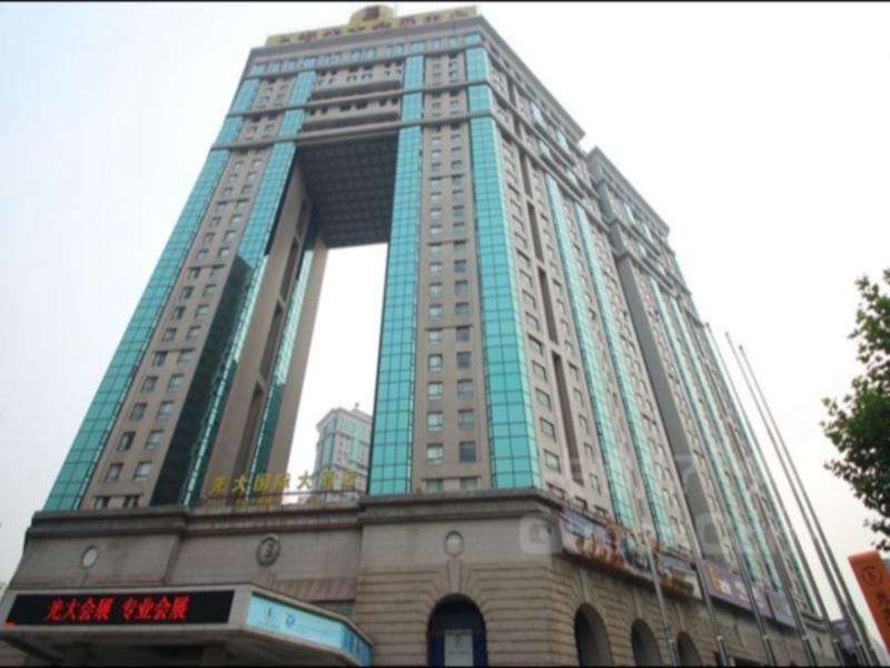 Everbright Convention & Exhibition Centre International Hotel Shanghai