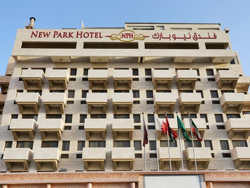 New Park Hotel - Hotels and Accommodation in Kuwait, Middle East