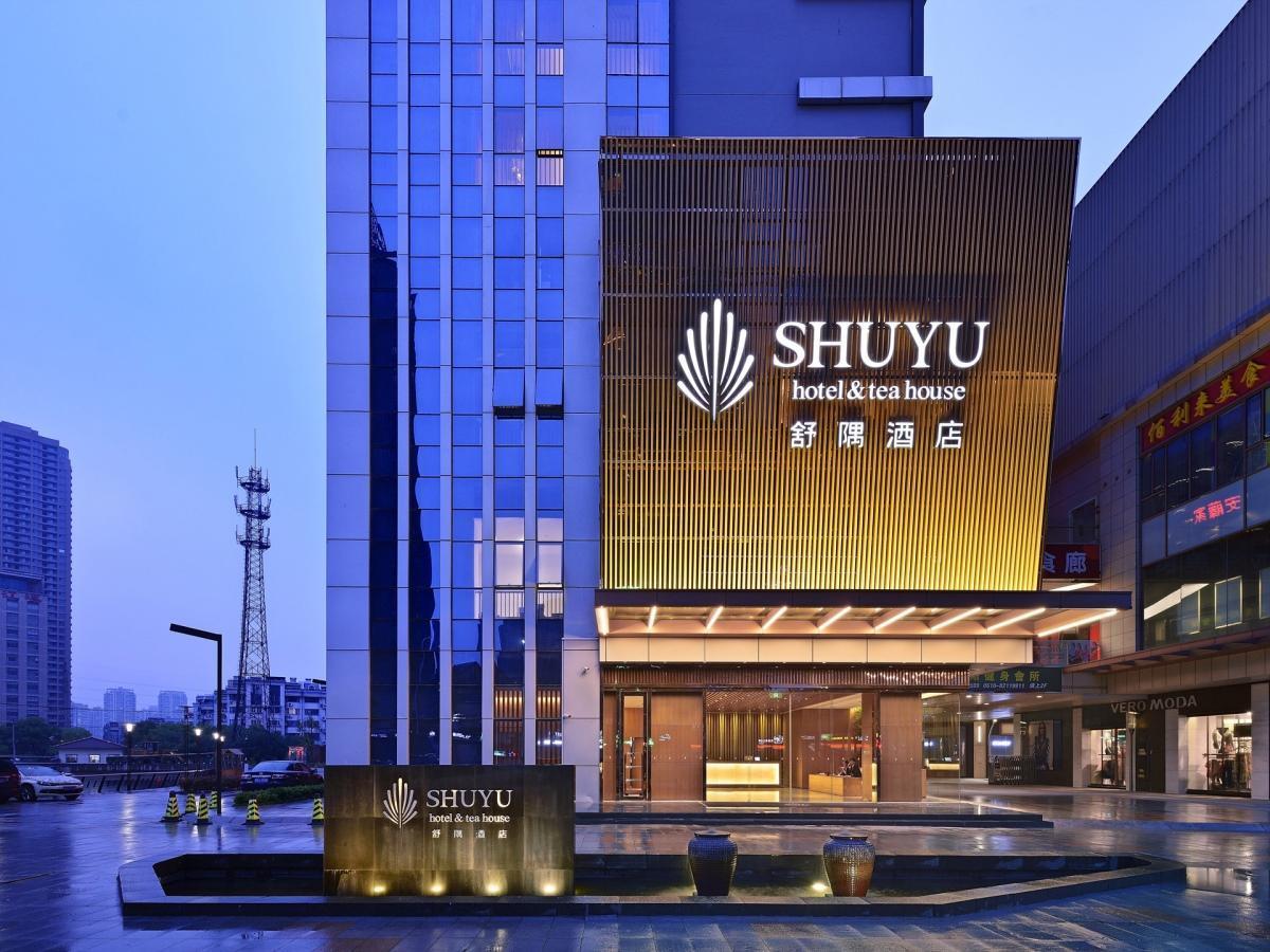Wuxi Shuyu Hotel - Wuxi