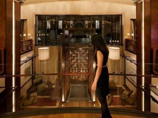 Chambers Hotel New York (NY) - Interior