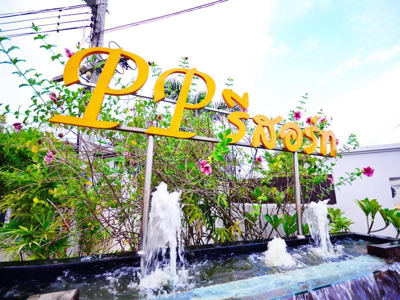 PP Resort - Hotels and Accommodation in Thailand, Asia