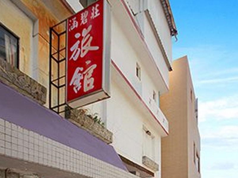 Bi Tan Inn