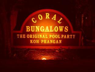 coral bungalows
