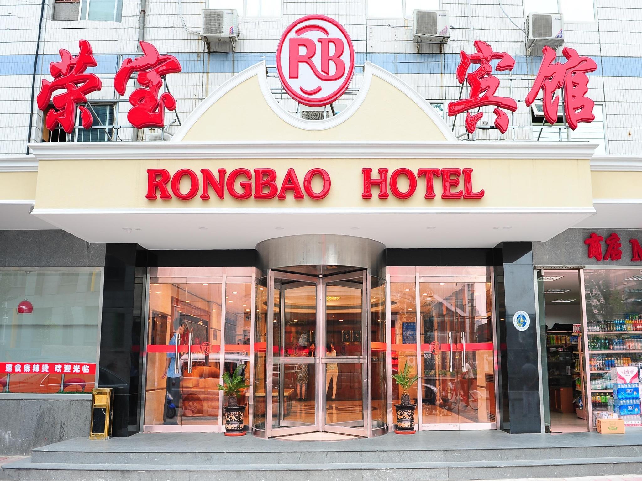 Beijing Ritan Rongbao Hotel