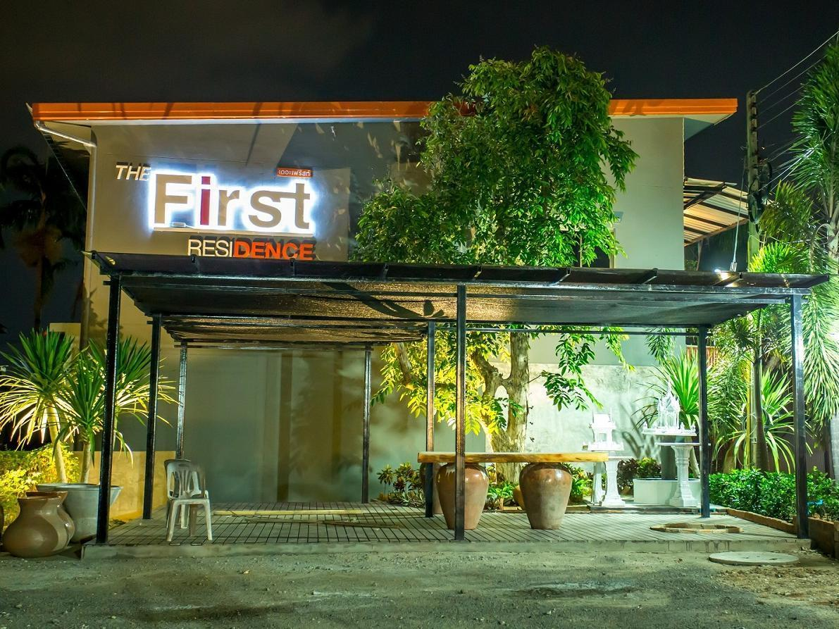 The First Residence and Cafe - Hotell och Boende i Thailand i Asien