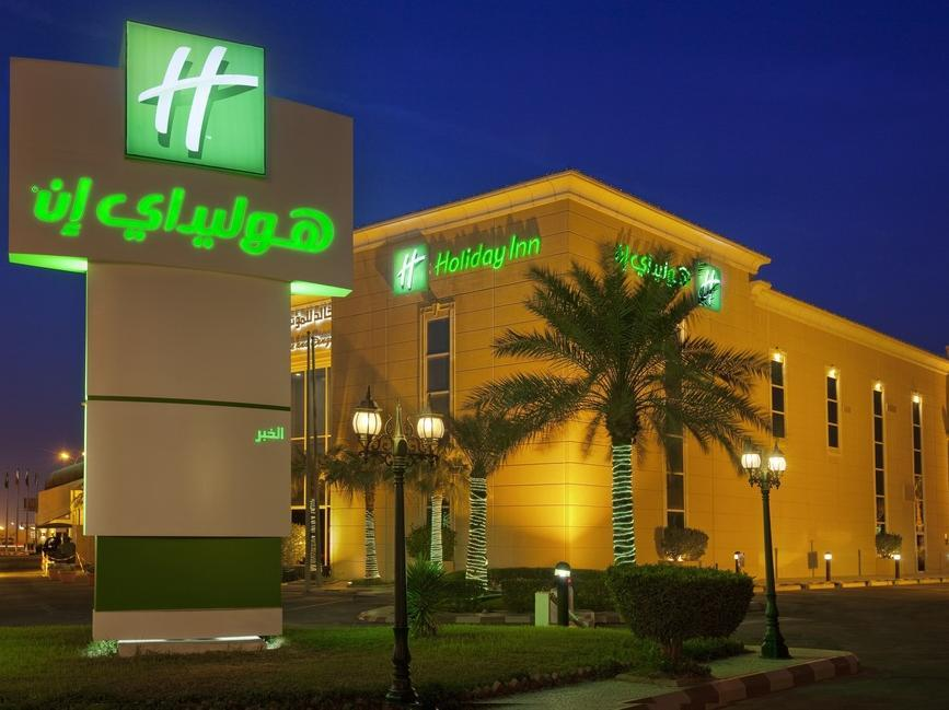 Holiday Inn Al Khobar - Hotels and Accommodation in Saudi Arabia, Middle East