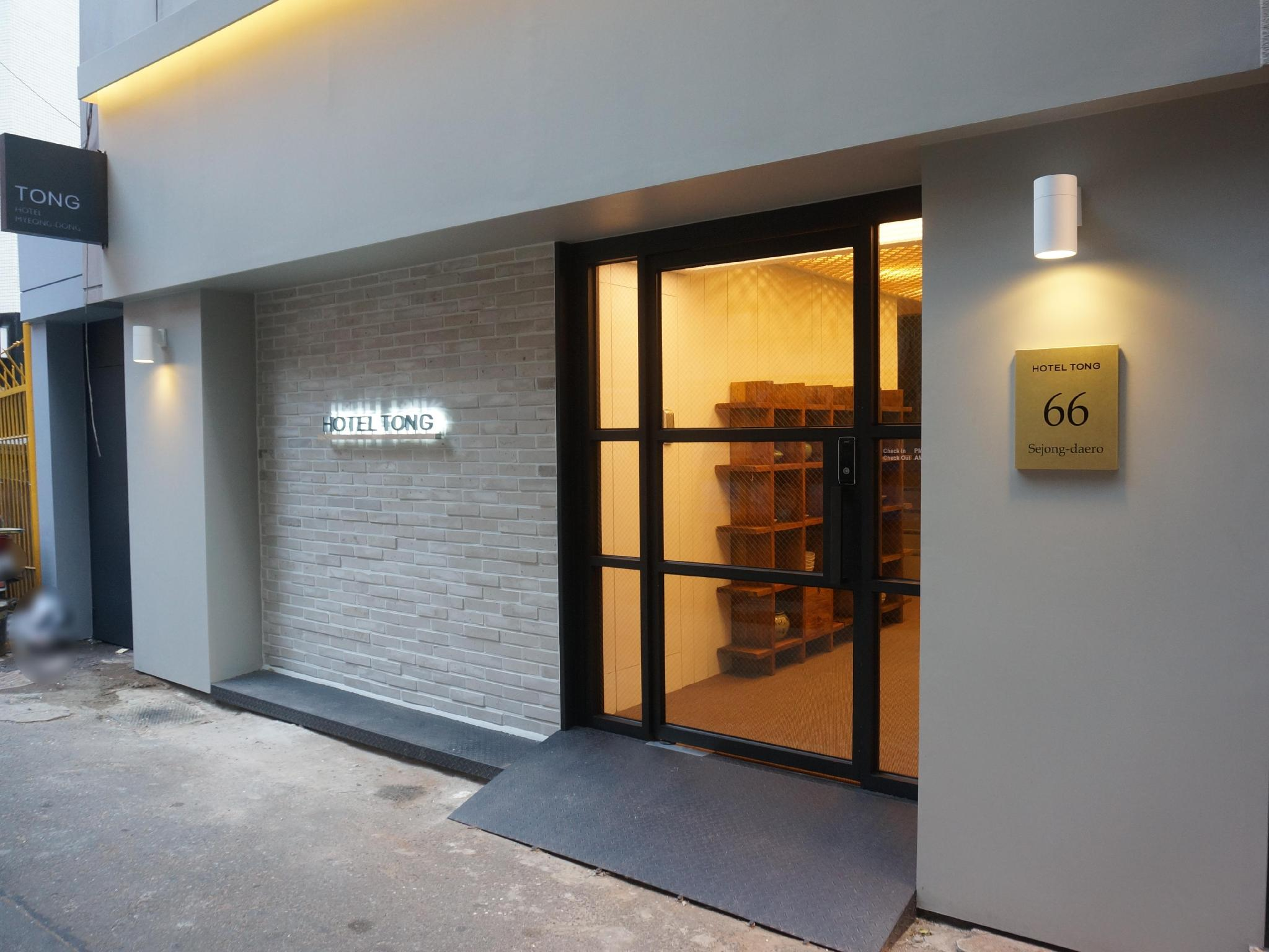 Hotel Tong Seoul Myeongdong - Hotels and Accommodation in South Korea, Asia