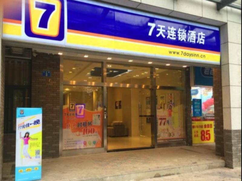 7 Days Inn Guangzhou - Shangxiajiu Changshou Road Branch