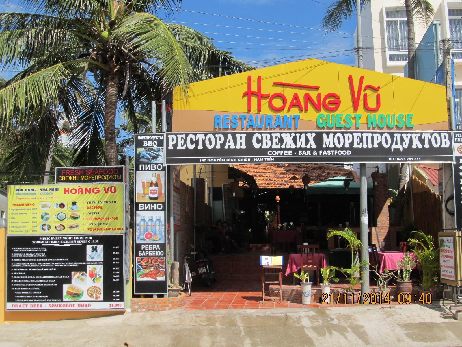 Hoang Vu Hotel Mui Ne