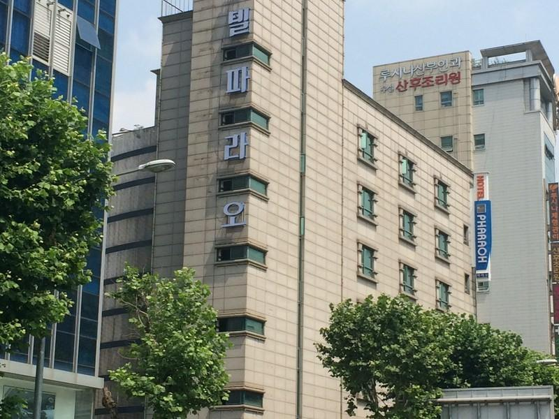 Hotel Pharaoh - Hotels and Accommodation in South Korea, Asia