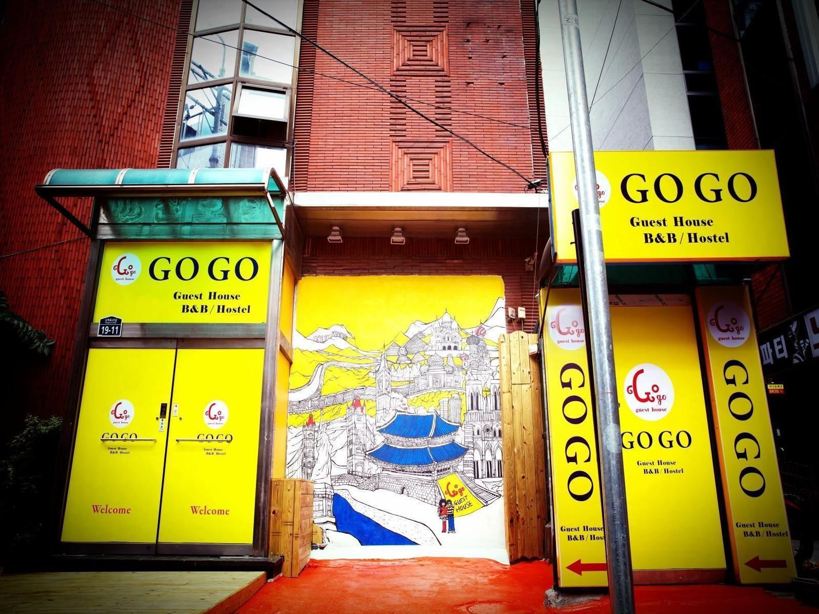 Gogo Guesthouse - Hotels and Accommodation in South Korea, Asia