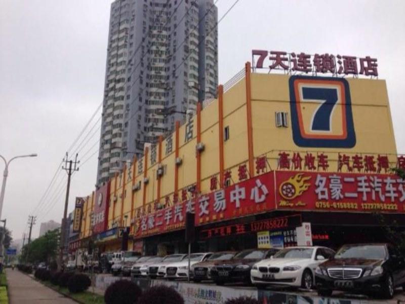 7天連鎖酒店珠海拱北口岸店