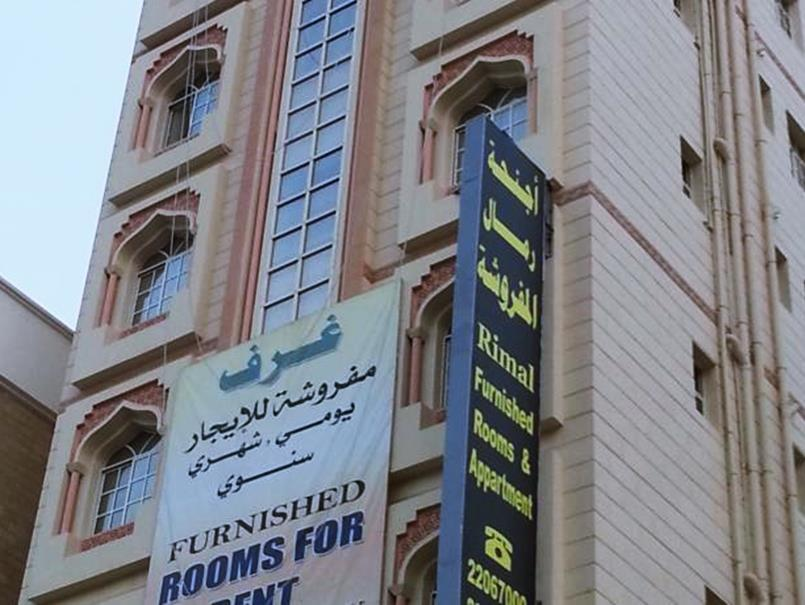 Rimal Suites - Hotels and Accommodation in Oman, Middle East