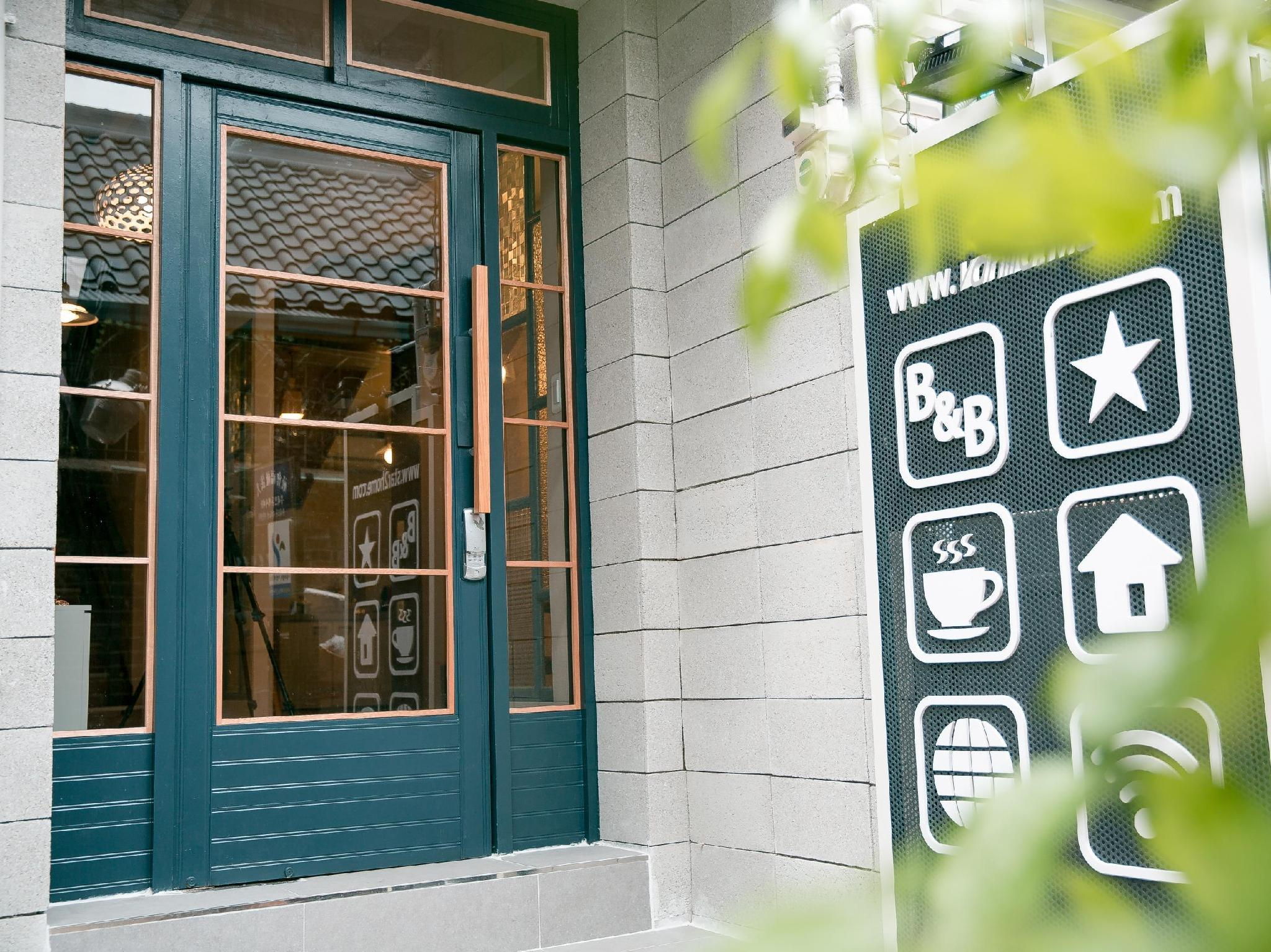 Star Hostel Dongdaemun Home - Hotels and Accommodation in South Korea, Asia