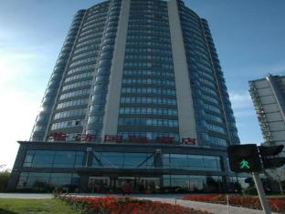 Fraternal Cooperation International Hotel Beijing