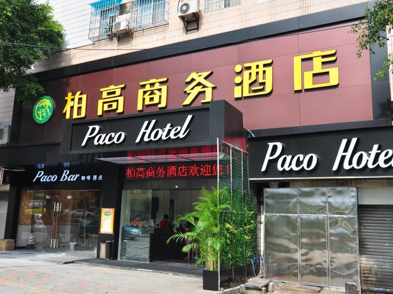 Paco Business Hotel Tianhe Coach Terminal Branch