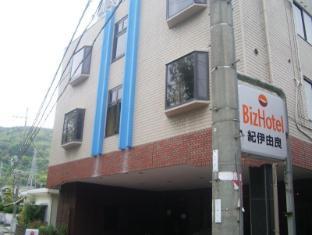 hotel Biz Hotel Kiiyura