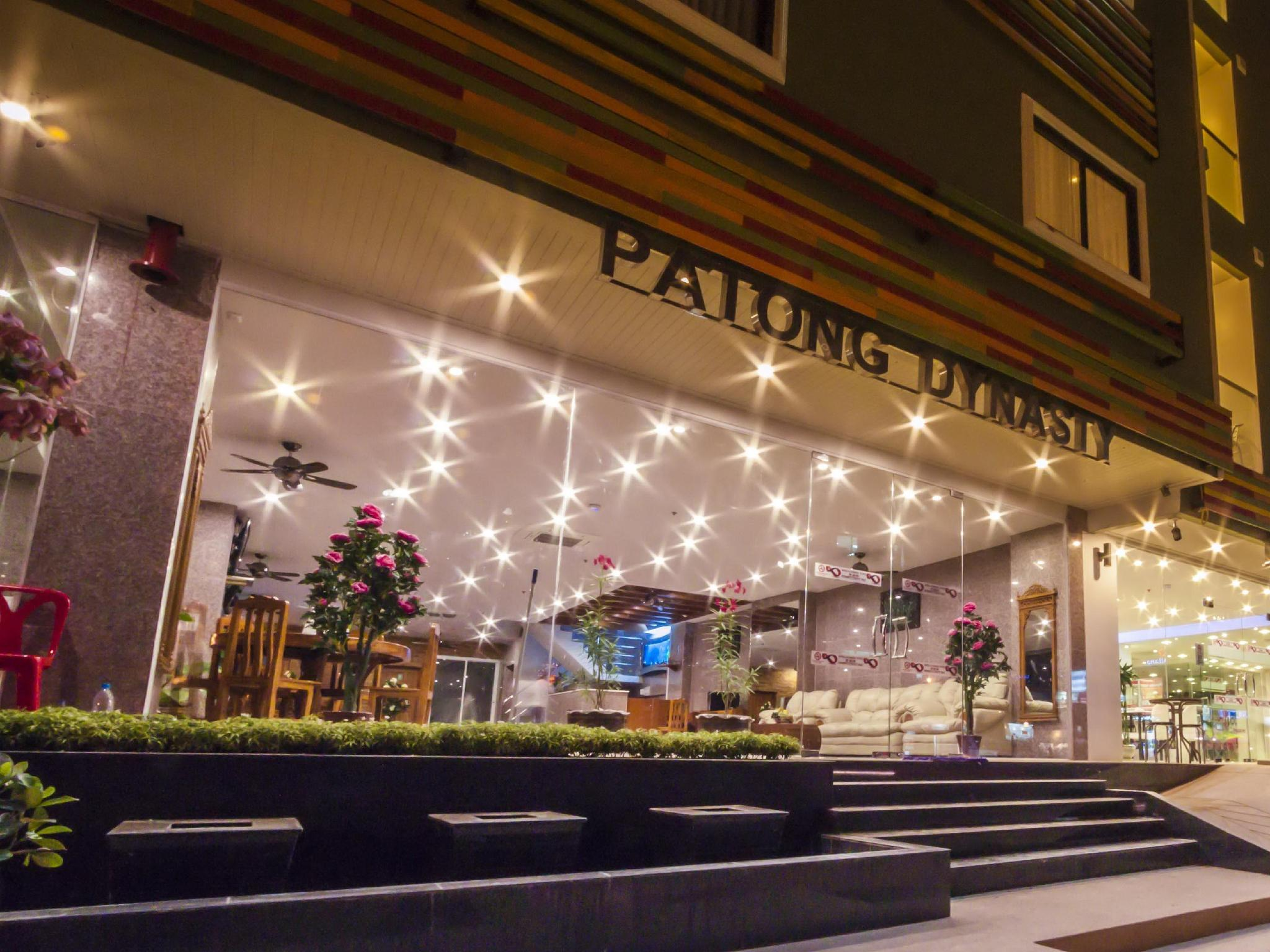 Patong Dynasty Hotel