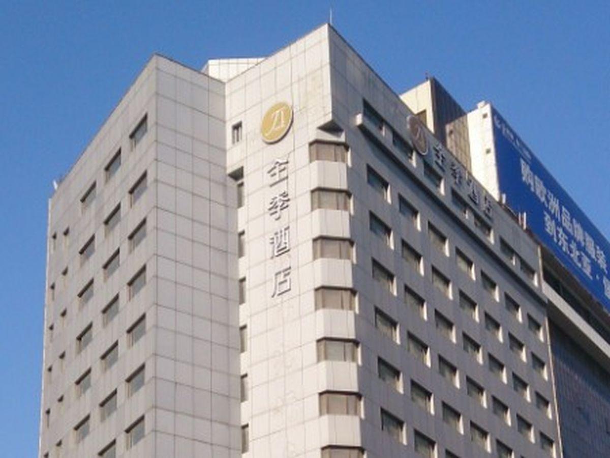 JI Hotel Dalian Qingniwaqiao Branch - Dalian