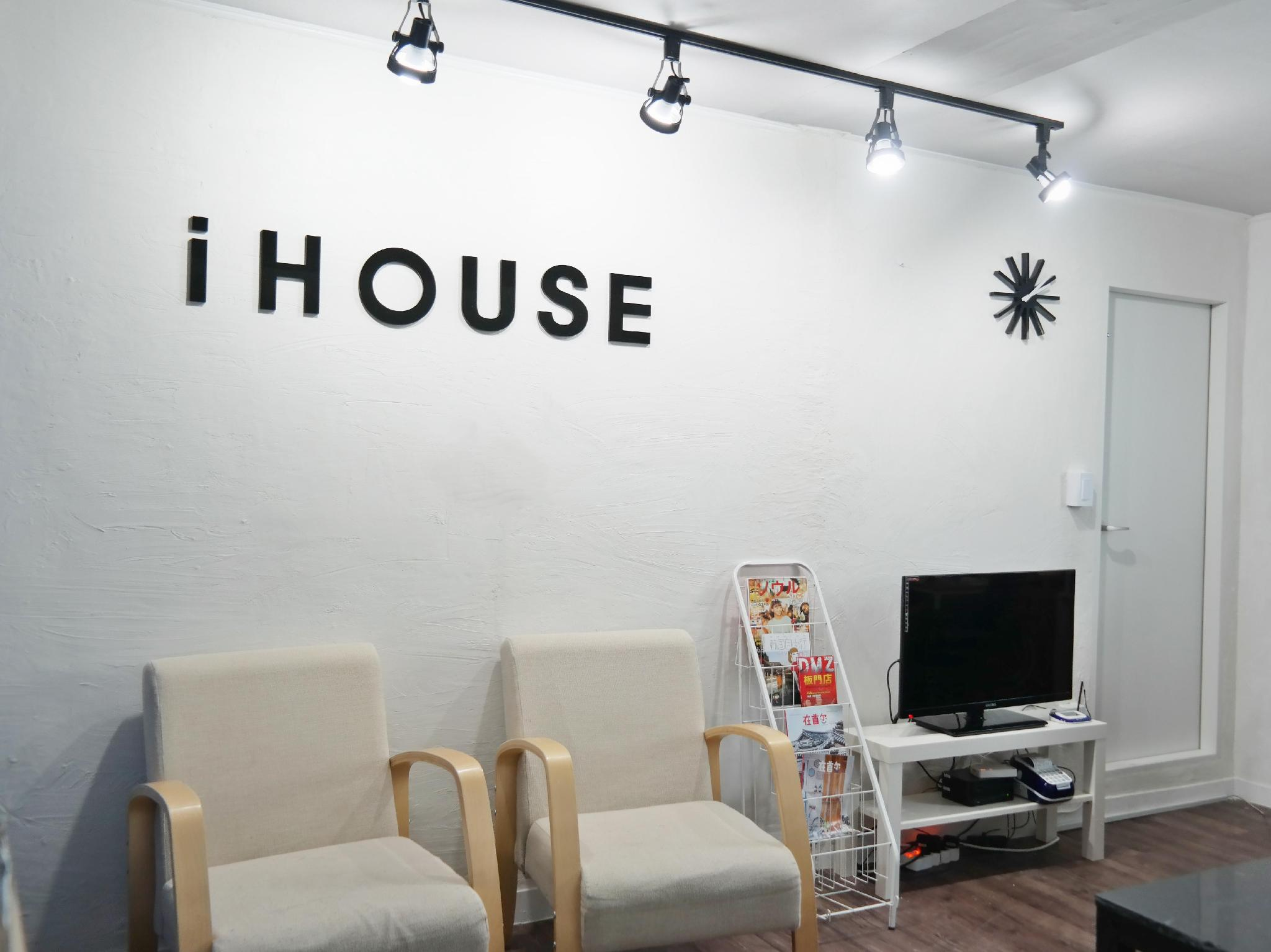 I House Guesthouse - Hotels and Accommodation in South Korea, Asia