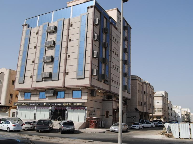 Golden Holidays Hotel - Hotels and Accommodation in Saudi Arabia, Middle East
