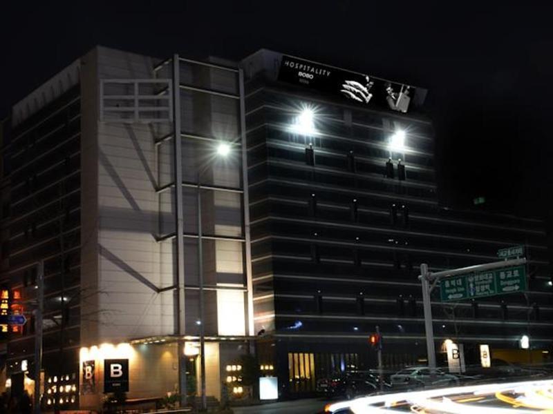 Bobo Hotel Hongdae - Hotels and Accommodation in South Korea, Asia