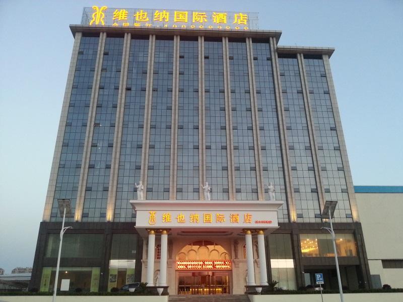 Vienna International Hotel Shanghai Disney Zhoupu Branch