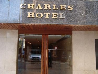 Charles Hotel - Hotels and Accommodation in Lebanon, Middle East