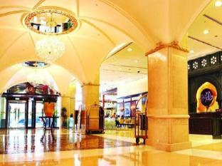 Casa Real Hotel Macau - Hành lang