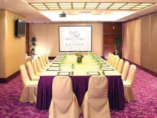 Casa Real Hotel Macau - Phòng họp hội nghị