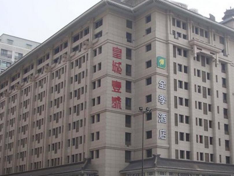 JI Hotel Xian Jie Fang Rd.Wanda Branch - Xian