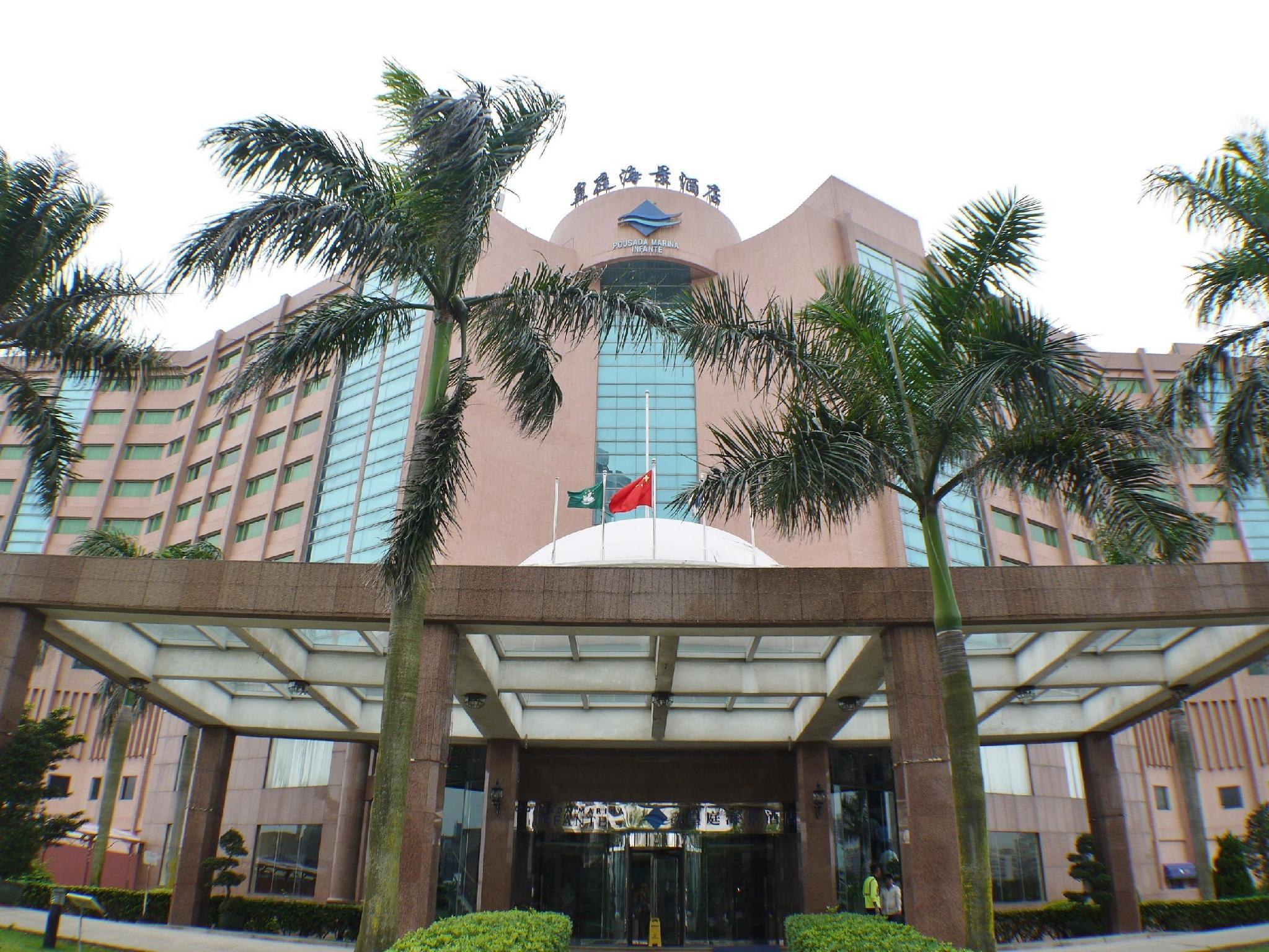 Pousada Marina Infante Hotel מקאו