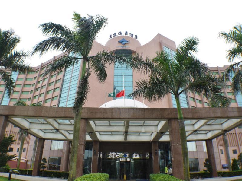 Pousada Marina Infante Hotel ماكاو