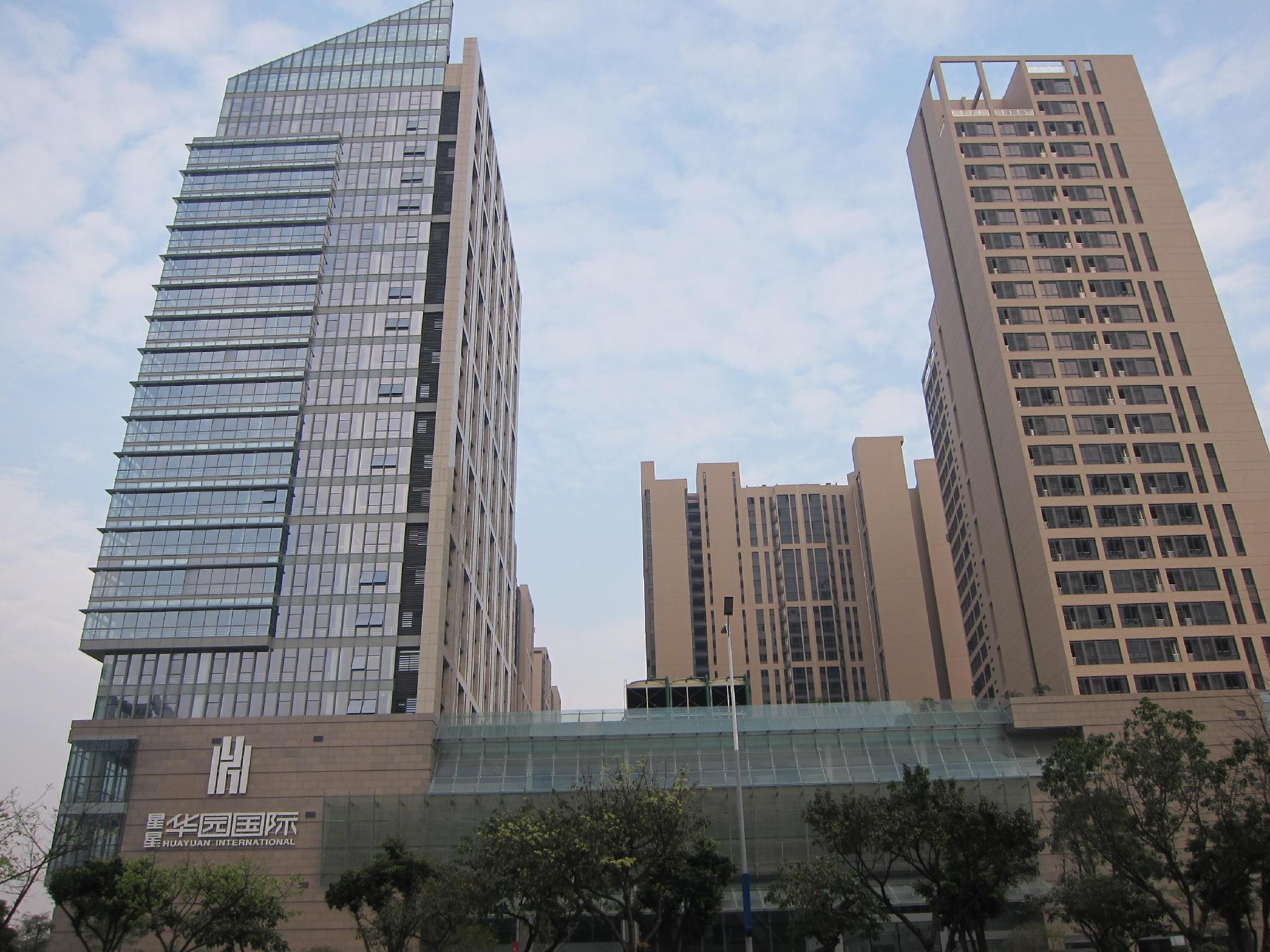 Private ApartmentHuayuan International - Foshan