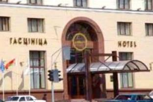 Minsk Hotel in Other