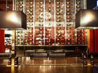 Hotel Skt. Petri Copenhagen - Pub/Lounge