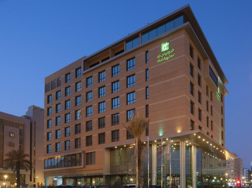 Holiday Inn Olaya - Hotels and Accommodation in Saudi Arabia, Middle East