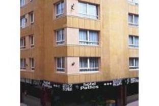 Celuisma Pathos Hotel