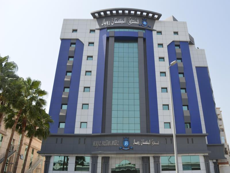 Al Bustan Hotel Jeddah - Hotels and Accommodation in Saudi Arabia, Middle East